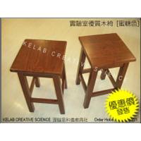 優質實驗室實木椅