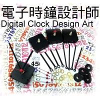 電子時鐘設計師