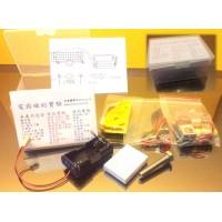 電與磁的實驗盒