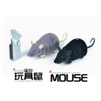 791-792 mouse
