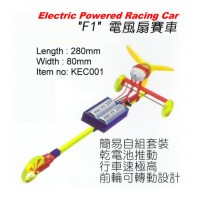 F1空氣漿電動車
