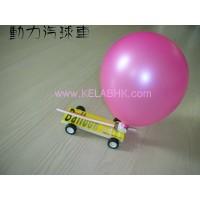 動力汽球車(手工版)