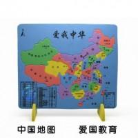 中國地圖併圖套