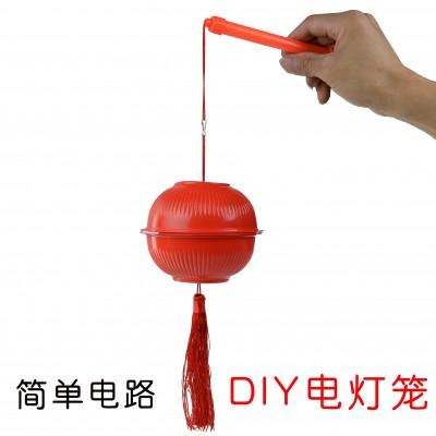 電燈籠製作套